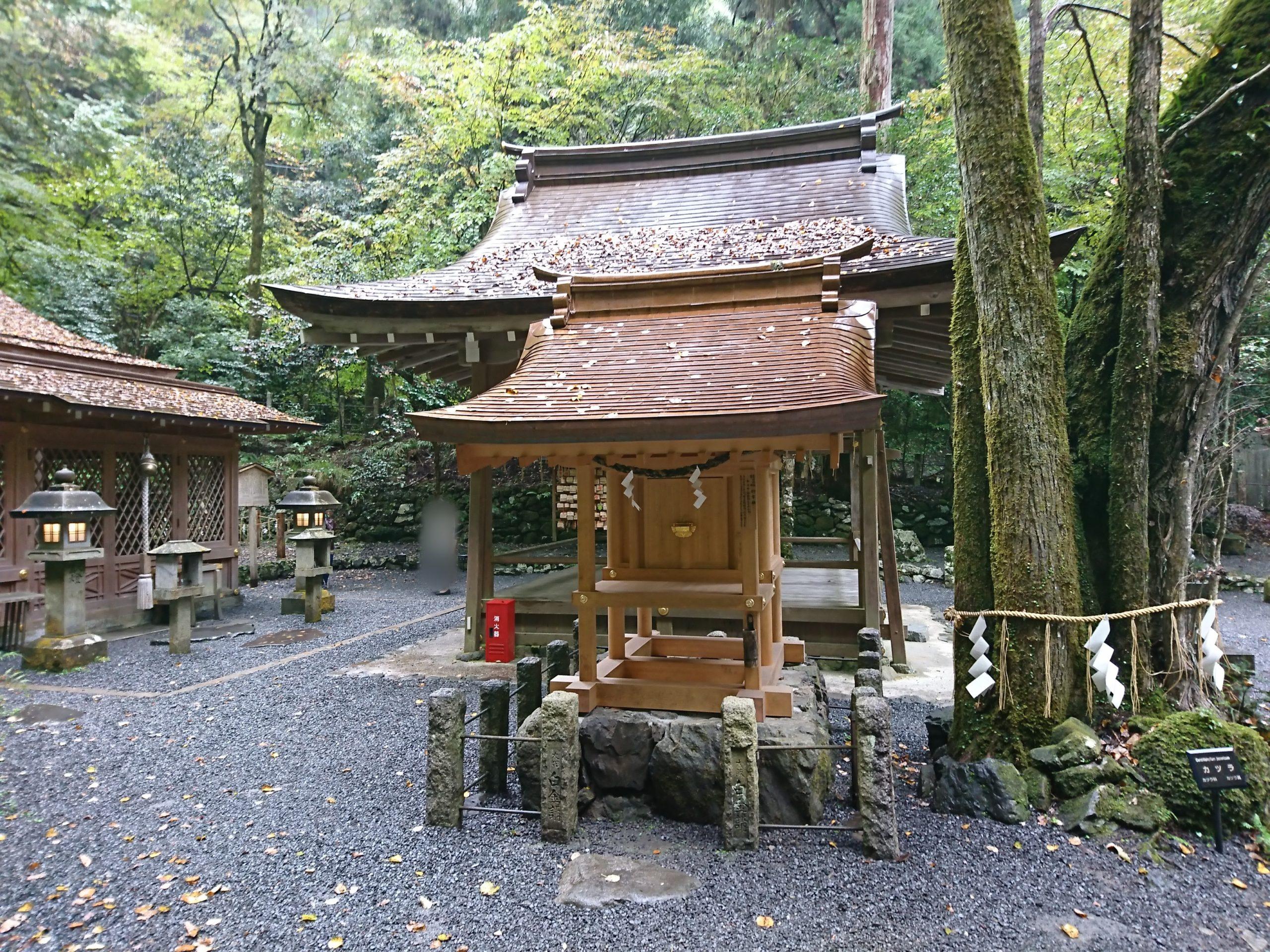 貴船神社の奥宮は丑の刻参り発祥の地