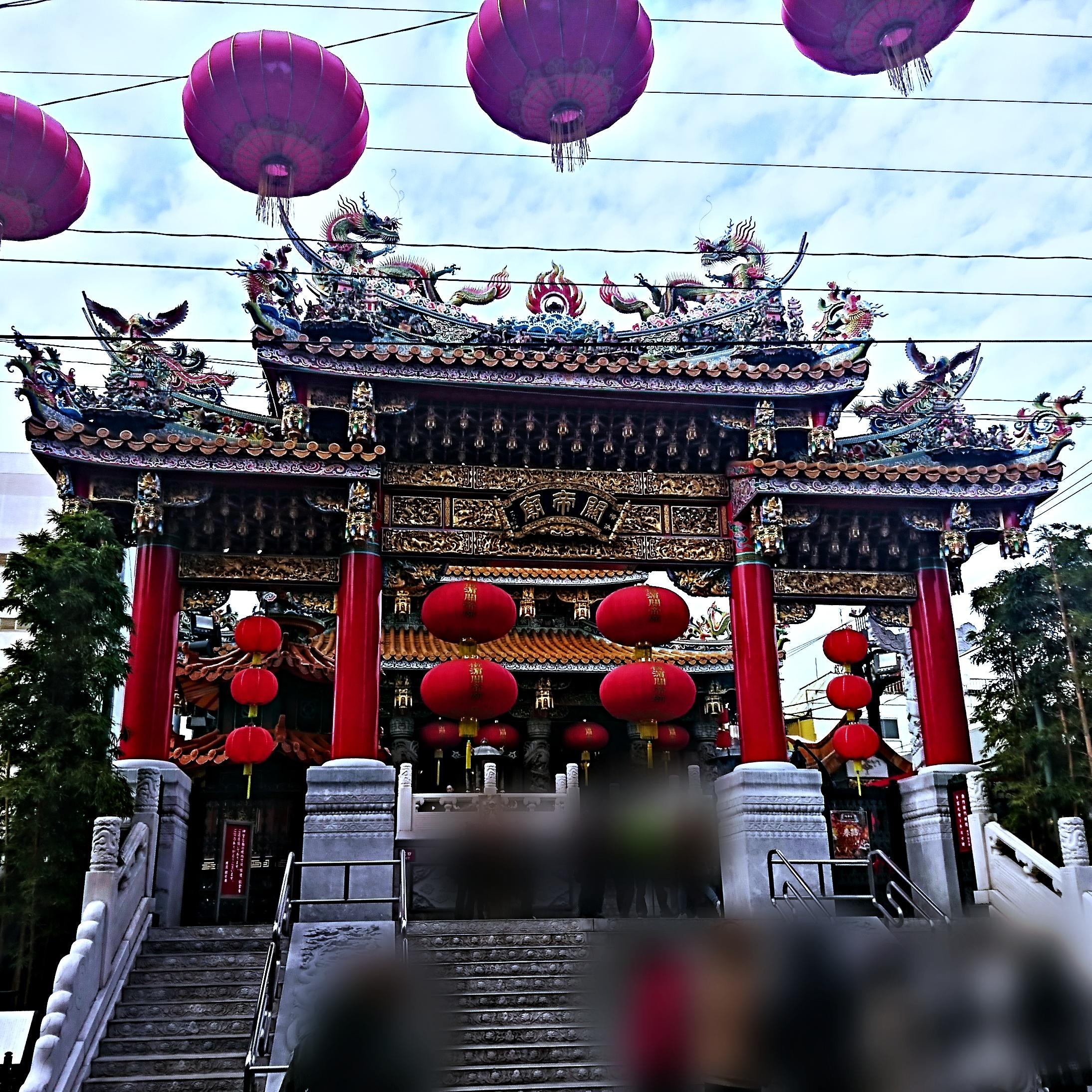 横浜中華街のパワースポット関帝廟