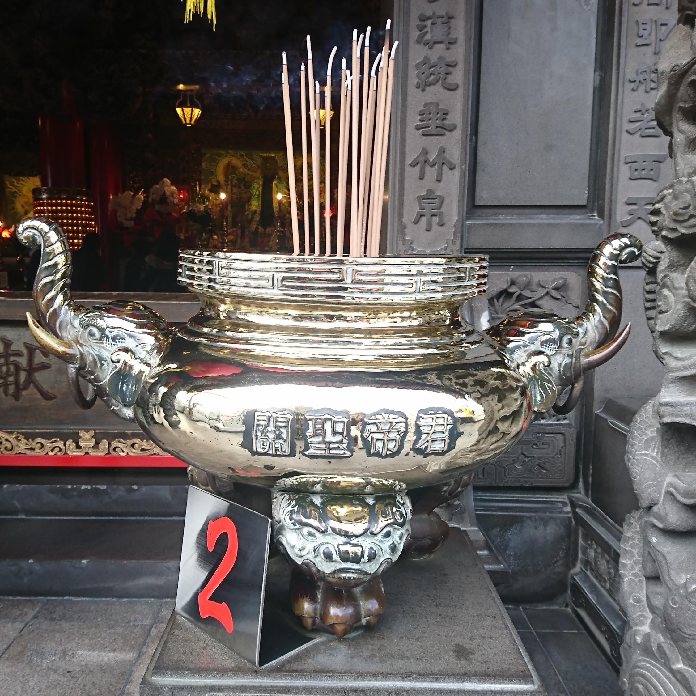 関帝廟の香炉
