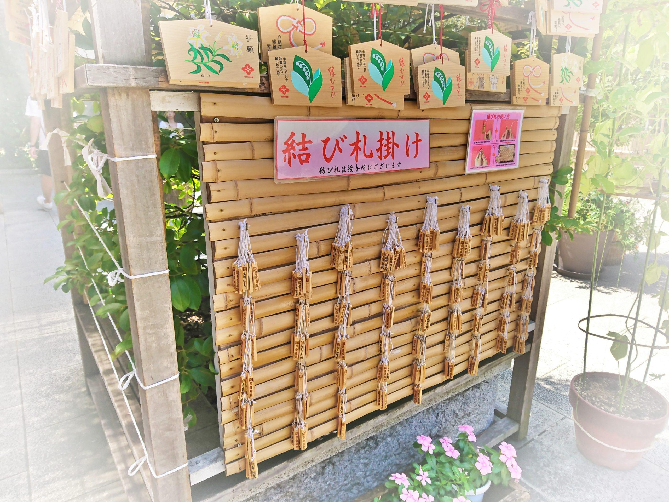 東京大神宮の結び札掛け